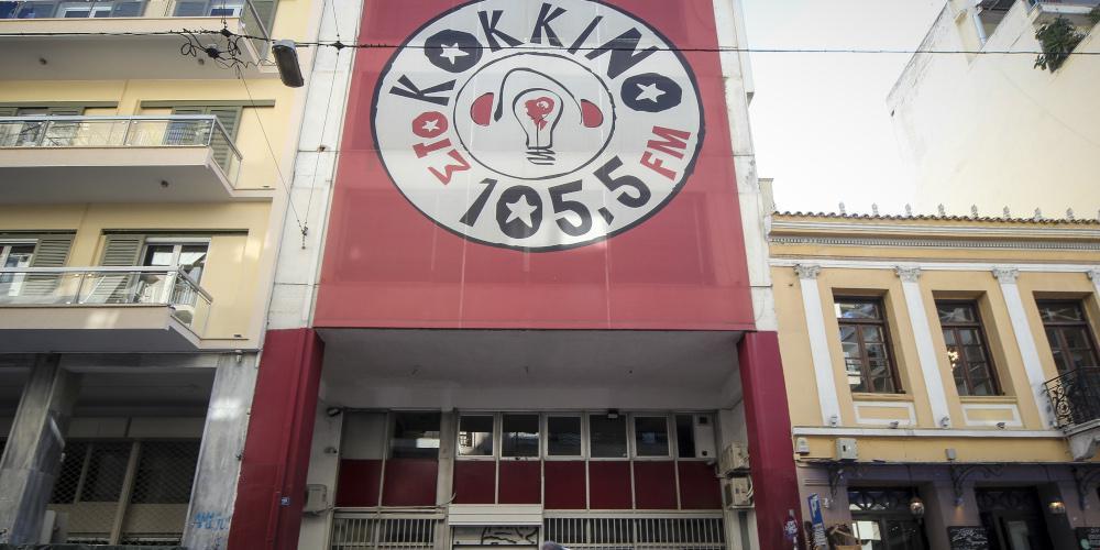 «Προδότες»: Επίθεση χάκερ στην ιστοσελίδα του ραδιοφωνικού σταθμού «Στο Κόκκινο»