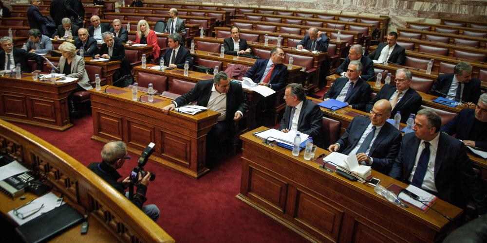 Γιατί η κυβέρνηση κρύβει το νέο σύνταγμα των Σκοπίων ρωτά η αντιπολίτευση