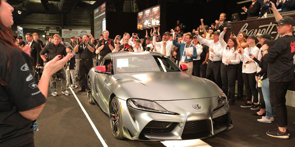 Η πρώτη A90 Supra GR δημοπρατήθηκε στην τιμή των 2,1 εκατομμυρίων δολαρίων