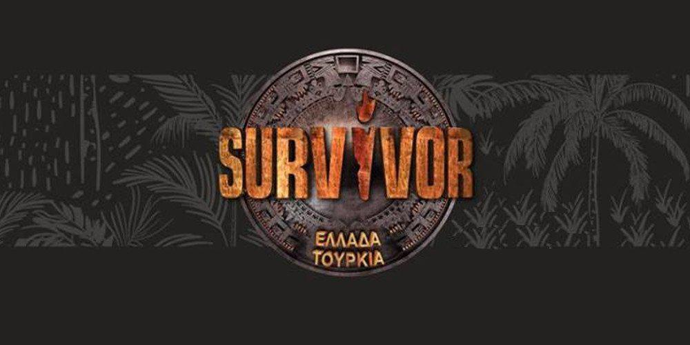 Survivor-διαρροή: Αυτή η ομάδα κερδίζει το αποψινό αγώνισμα επάθλου (22/06)
