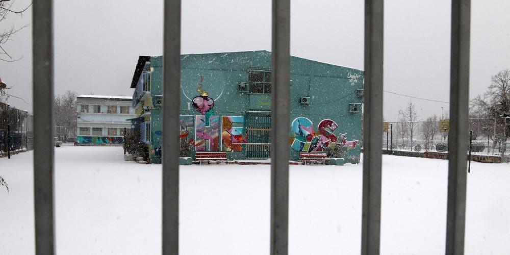 Ποια σχολεία θα μείνουν κλειστά την Πέμπτη και ποια θα ανοίξουν καθυστερημένα