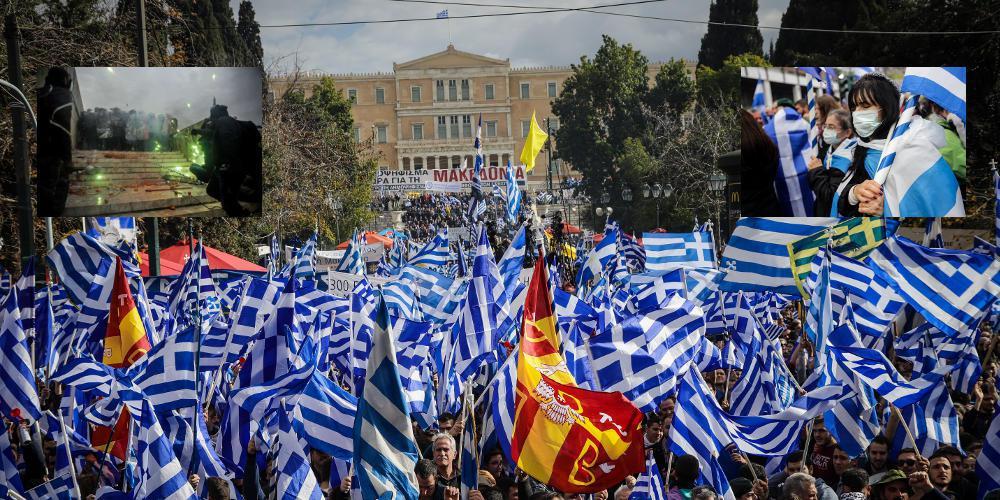 https://www.eleftherostypos.gr/wp-content/uploads/2019/01/syllalitirio-syntagma-kosmos-geniko-500.jpg