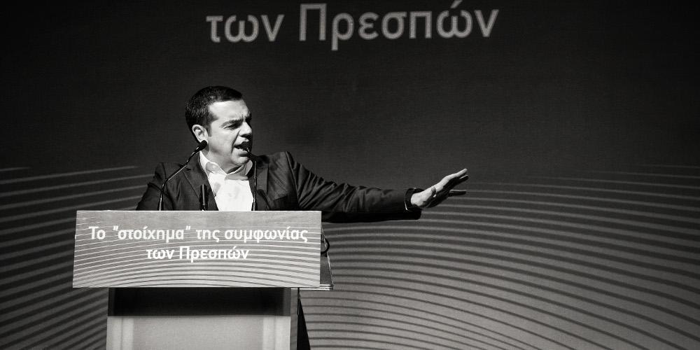 Η Die Welt αποθεώνει τον Τσίπρα για την συμφωνία των Πρεσπών