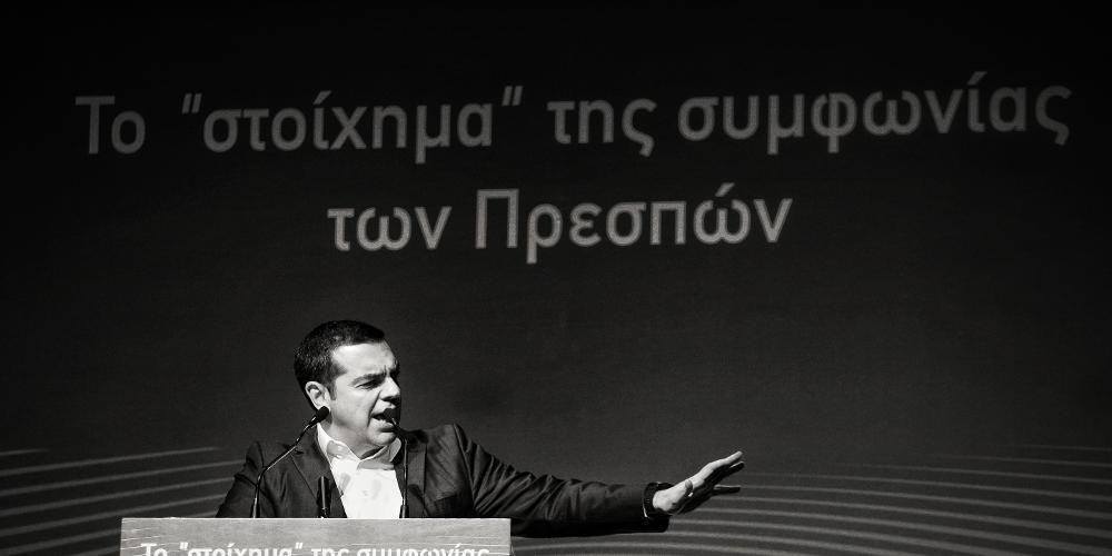 Αγιογραφία του Τσίπρα από τους Financial Times: Ο Αλέξης για το Νόμπελ;