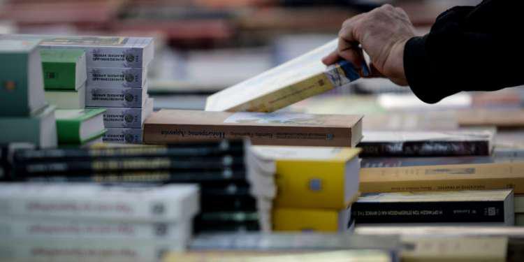 11 βιβλία που περιμένουμε την ελληνική τους έκδοση το 2019