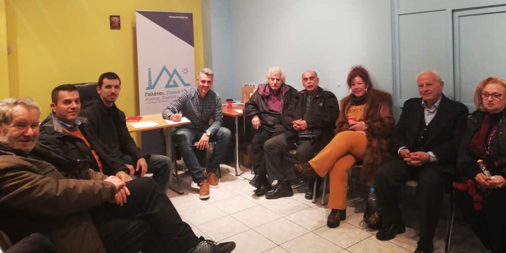 Συνάντηση με τον φορέα της πόλης του Γαλατσίου «Δράση» είχε ο υποψήφιος δήμαρχος Κώστας Ζώμπος