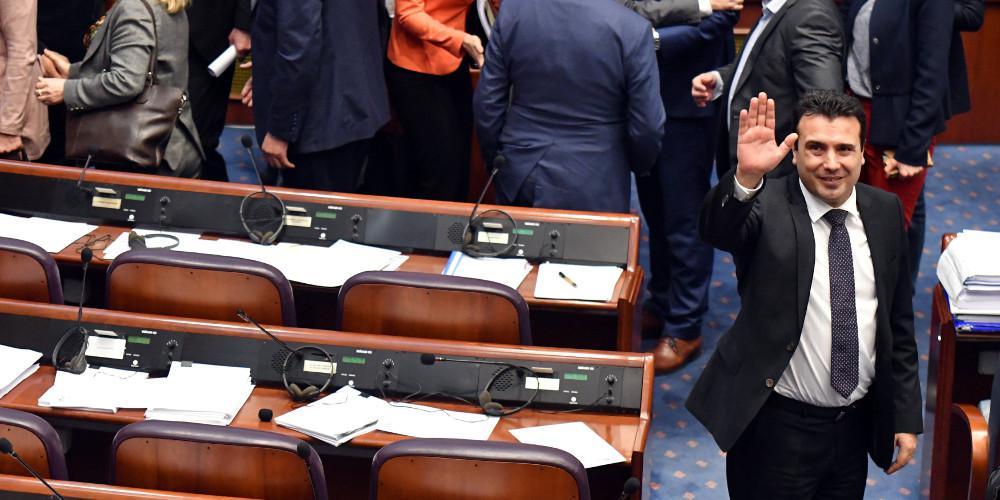 Τέθηκε σε ισχύ η Συμφωνία των Πρεσπών από τα Σκόπια