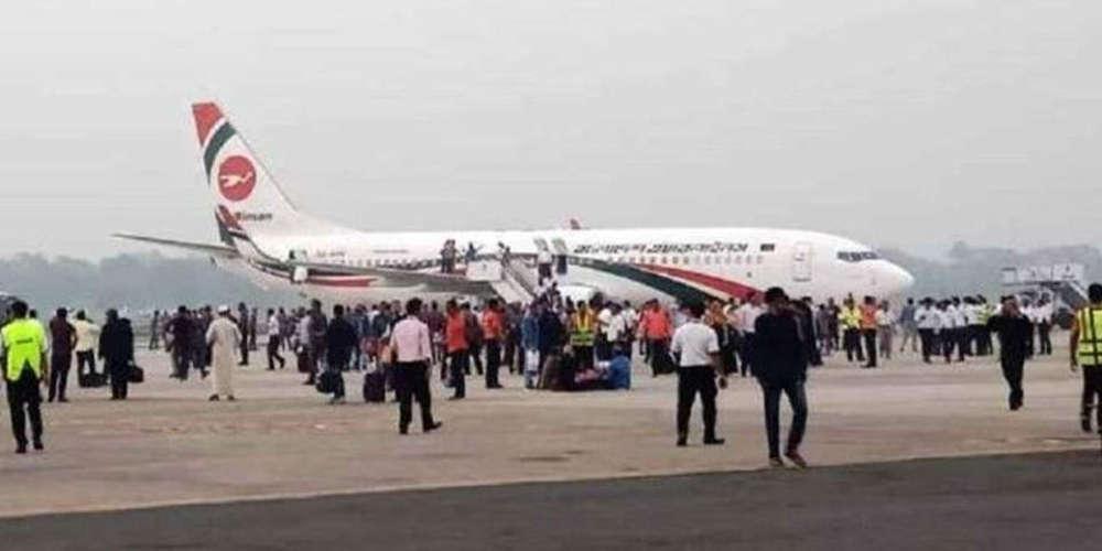 Πανικός στον αέρα για 142 επιβάτες της Bangladesh Airlines - Οι περίεργες κινήσεις και η αναγκαστική προσγείωση