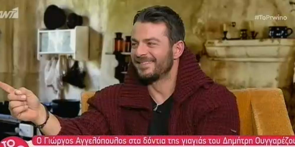 Ντάνος Αγγελόπουλος: Έχω παρακαλέσει για να κάνω έρωτα [βίντεο]
