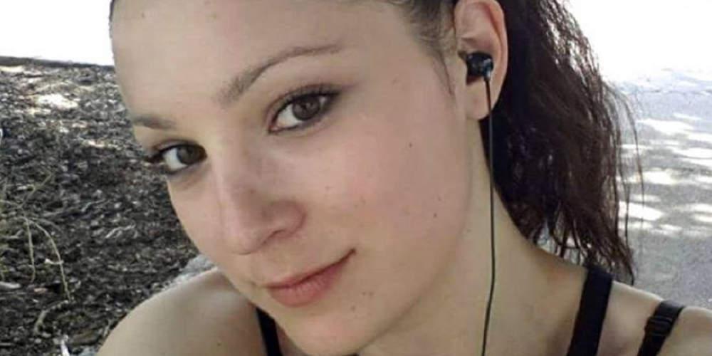 Αίσιο τέλος σε θρίλερ με αγνοούμενη 25χρονη από την Καστοριά: Το είχε «σκάσει» στο εξωτερικό
