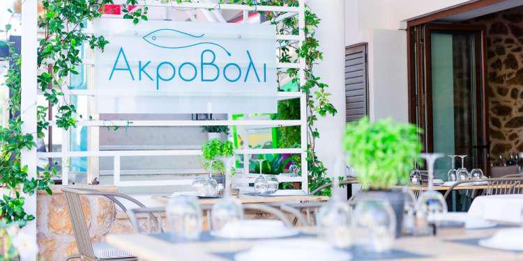 «Ακροβόλι»: Το καλύτερο ψάρι στα Νότια Προάστια