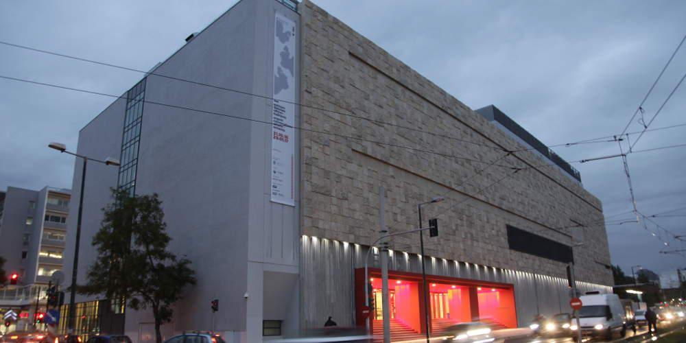 Ερωτηματικά για το ναυάγιο του διαγωνισμού για το διευθυντή του Εθνικού Μουσείου Σύγχρονης Τέχνης