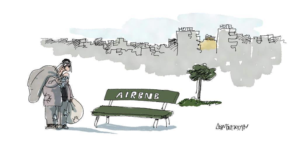 Η γελοιογραφία της ημέρας από τον Γιάννη Δερμεντζόγλου - Παρασκευή 22 Φεβρουαρίου 2019