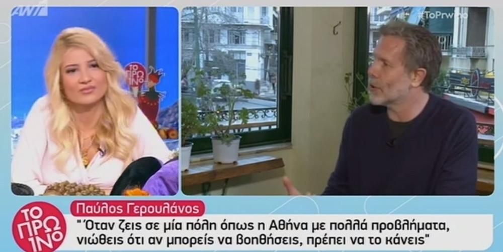 Ο Παύλος Γερουλάνος για το δημοσίευμα που τον συνδέει με τον Γκλέτσο