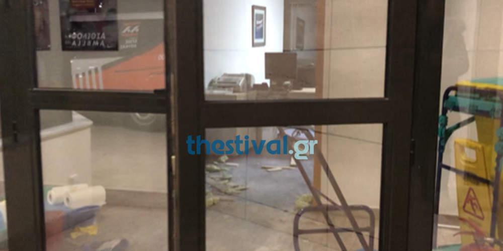 Ληστές με βαριοπούλα «σήκωσαν» το χρηματοκιβώτιο κλινικής στη Θεσσαλονίκη [εικόνες]