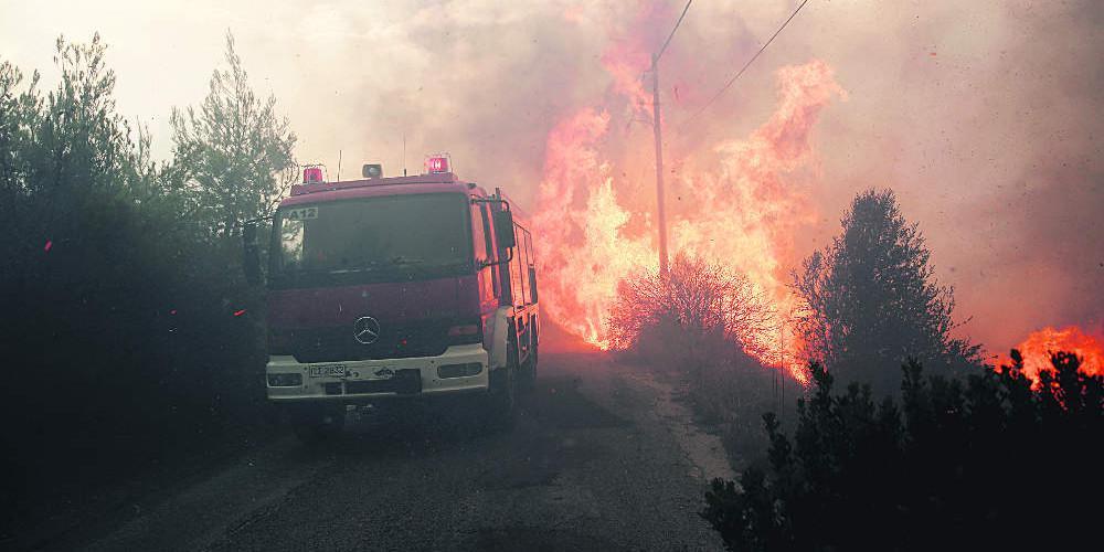 Νέα μήνυση κατατέθηκε στον Άρειο Πάγο για τη πυρκαγιά στο Μάτι