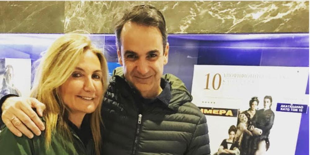 Οσκαρ 2019: Μητσοτάκης και Μαρέβα είδαν το «The Favourite» και ετοιμάζονται για ξενύχτι!