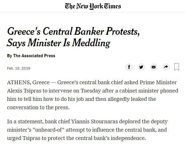 Ο Πολάκης έγινε διεθνής: Τα ξένα ΜΜΕ για το δάνειο και το τηλεφώνημα στο Στουρνάρα