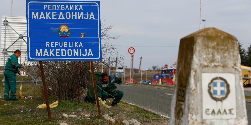 Τα Σκόπια απαγορεύουν την είσοδο στη χώρα από την Ελλάδα λόγω κορωνοϊού