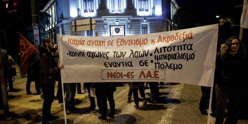 Κλειστοί δρόμοι στο κέντρο της Αθήνας λόγω δύο συγκεντρώσεων