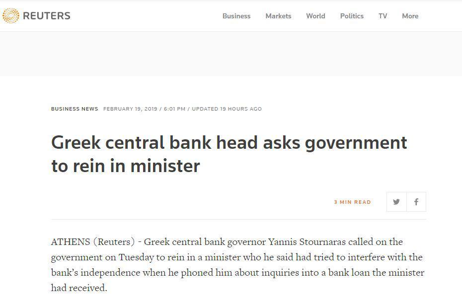 """Ο επικεφαλής της Κεντρικής Τράπεζας της Ελλάδος ζητά από την κυβέρνηση να """"μαζέψει"""" τον υπουργό της"""