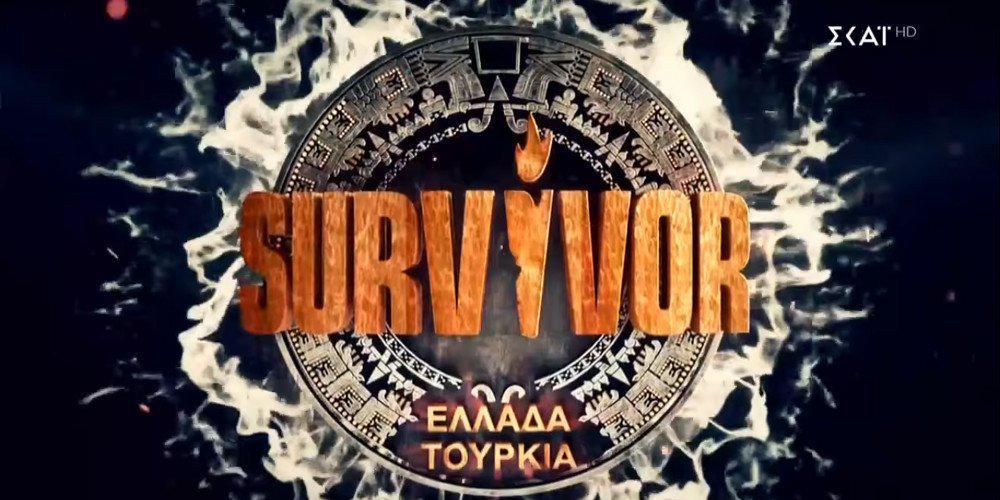 Survivor-διαρροή: Αυτός είναι που θα πάρει τη νίκη στο τούρκικο Survivor