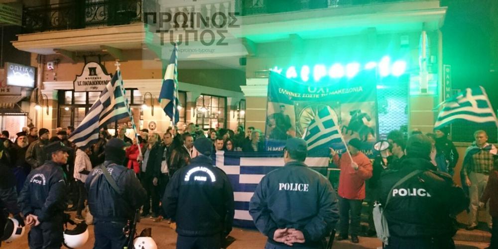 Αγριες αποδοκιμασίες κατά Τσακαλώτου για τη Μακεδονία στη Δράμα