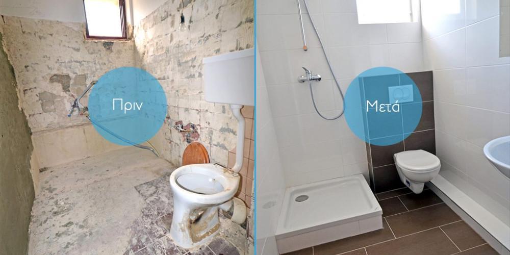 4 σημάδια που προδίδουν ότι το μπάνιο σου χρειάζεται ανακαίνιση!