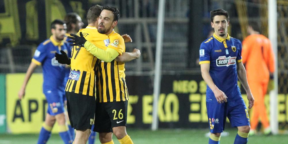 Europa League: Οριστικά στους ισχυρούς των προκριματικών ΑΕΚ, Άρης και Ατρόμητος