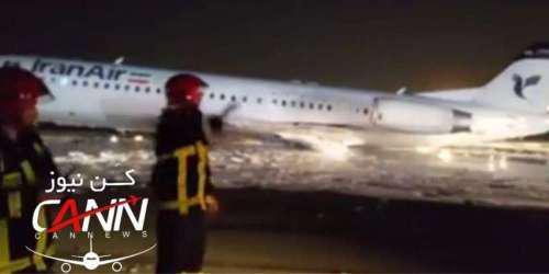 Βίντεο-ντοκουμέντο από την στιγμή που το αεροπλάνο στην Τεχεράνη τυλίγεται στις φλόγες