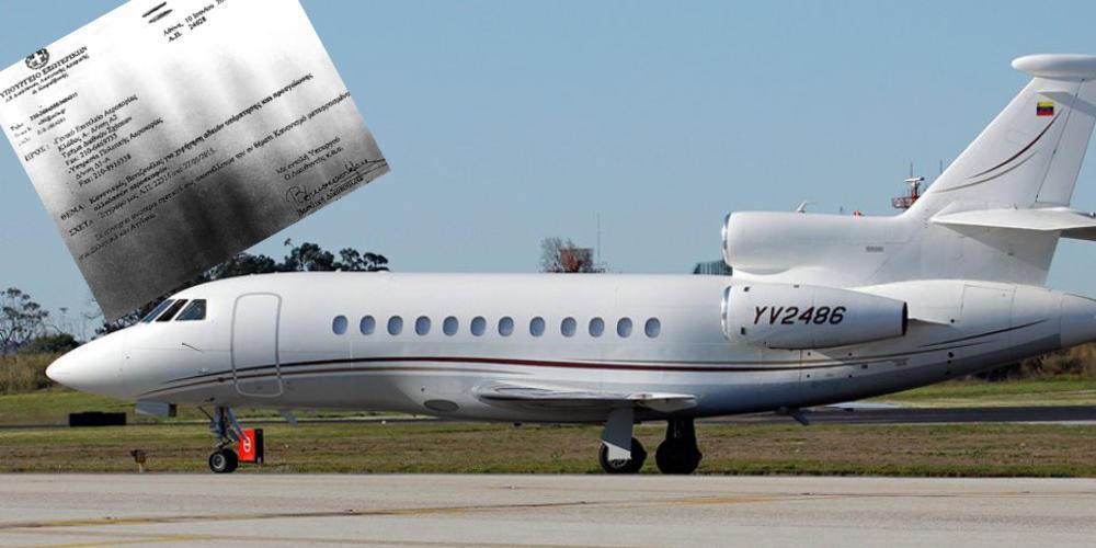 Η κυβέρνηση σιωπά για τα αεροσκάφη του Μαδούρο
