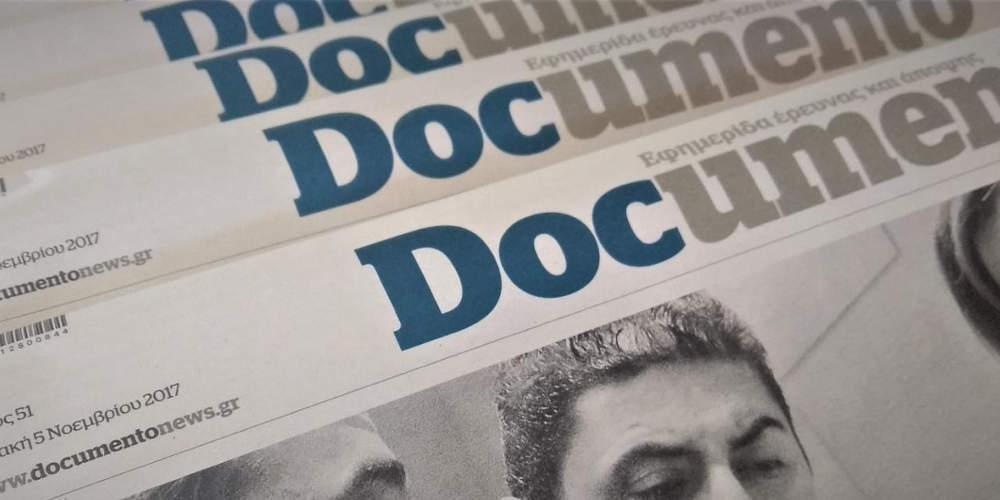 Διάρρηξη στα γραφεία της εφημερίδας «Documento»