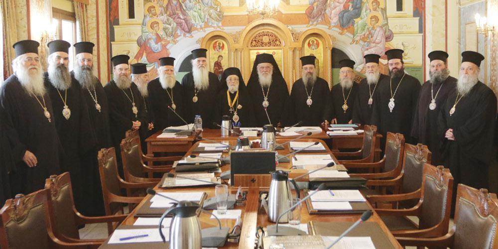 Ιεραρχία: Μόνο η εκκλησιαστική περιουσία στην ατζέντα συζήτησης με το κράτος - Αμετακίνητη για την μισθοδοσία του κλήρου