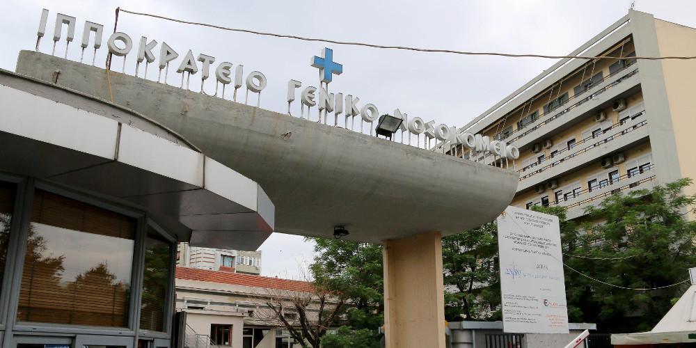 Τι υποστηρίζει το Ιπποκράτειο για το ατύχημα με τον ανελκυστήρα και τον τραυματισμό του ιατρού
