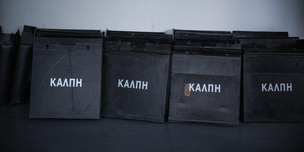 Εκλογές 2019: Δείτε live την ροή των αποτελεσμάτων