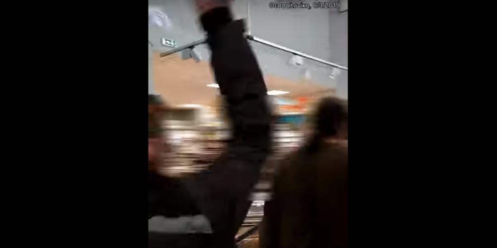 Ντου αντιεξουσιαστών σε σούπερ μάρκετ στην Θεσσαλονίκη [βίντεο]
