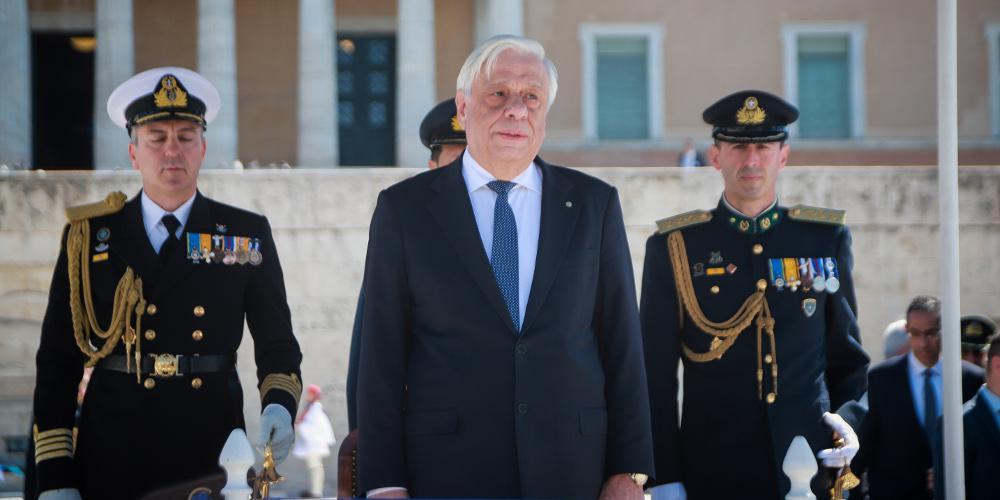 Παυλόπουλος: «Μολών Λαβέ» σε όσους επιβουλεύονται την ελευθερία μας»