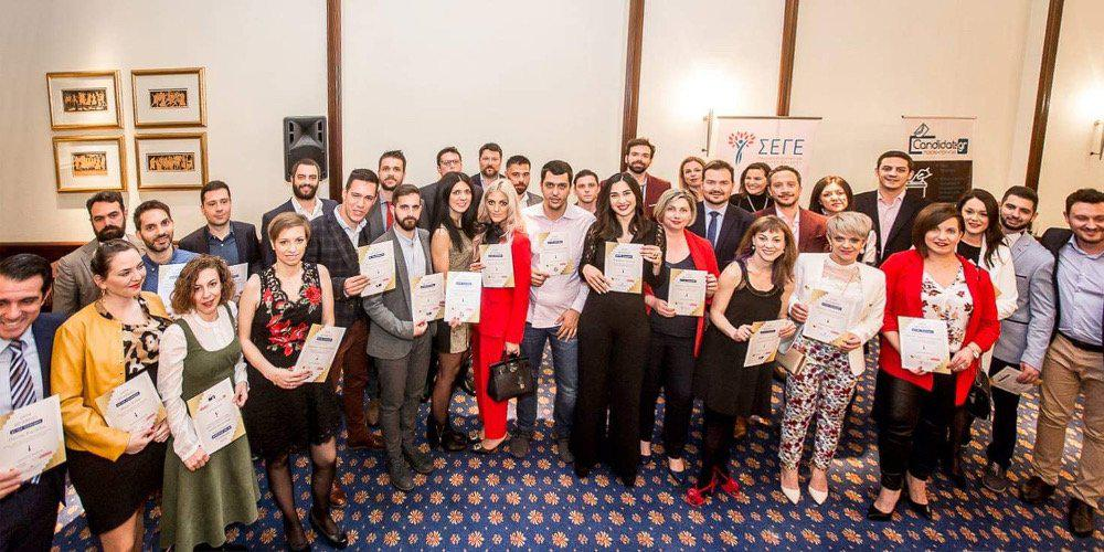 Βραβεία «Γε'νέο Επιχειρείν 2019»: Αυτοί είναι οι νικητές