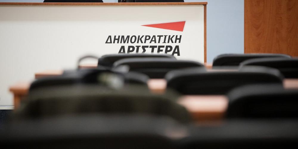 Χαμός στην ΔΗΜΑΡ με το deal Τσίπρα-Θεοχαρόπουλου: Οι διαγραφές και τα fake news