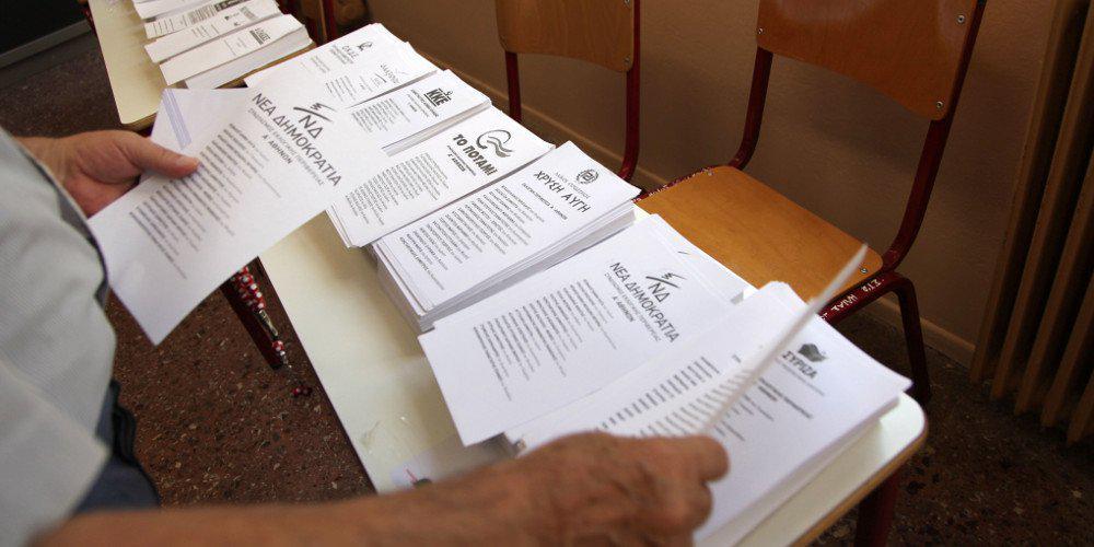 Ο απόλυτος οδηγός για τις Εκλογές 2019: Πού και πώς ψηφίζετε, ποιοι είναι υποψήφιοι