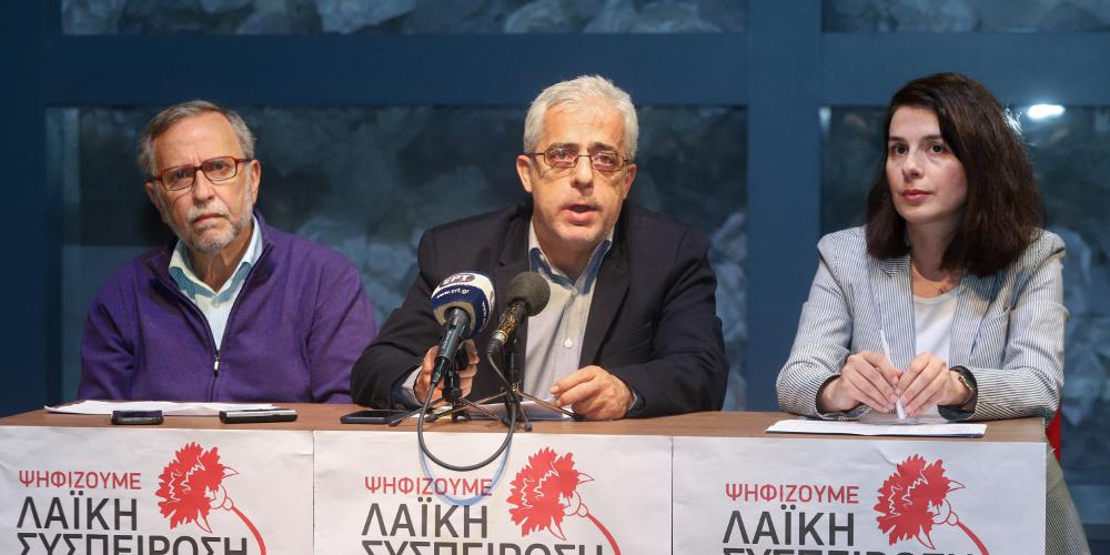Ο Νίκος Σοφιανός παρουσίασε τους υποψηφίους του ψηφοδελτίου του