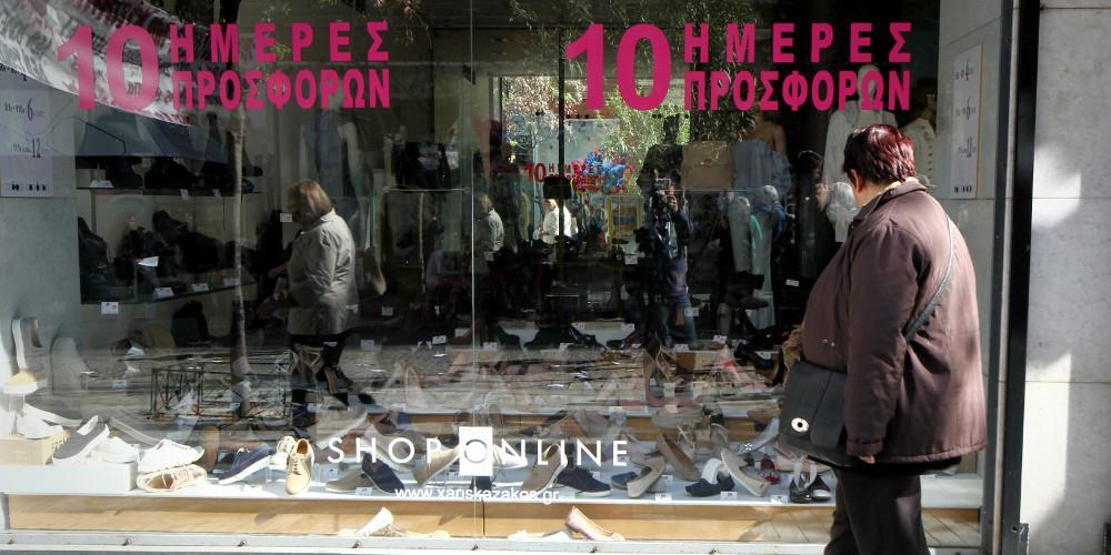 Μακριά από τα ψώνια έμειναν οι Έλληνες το Πάσχα - Μέχρι 6% έφτασε η πτώση του τζίρου