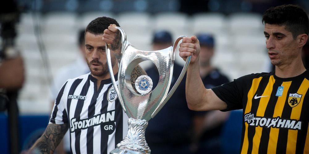 Τελικός κυπέλλου Ελλάδος: Με VAR και χωρίς φιλάθλους το ΑΕΚ-ΠΑΟΚ