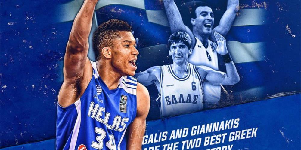Υπόκλιση Αντετοκούνμπο: Γκάλης και Γιαννάκης οι κορυφαίοι του ελληνικού μπάσκετ [εικόνα]