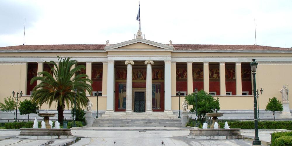 ΕΚΠΑ: Στην πρώτη θέση των πανεπιστημίων της Μεσογείου