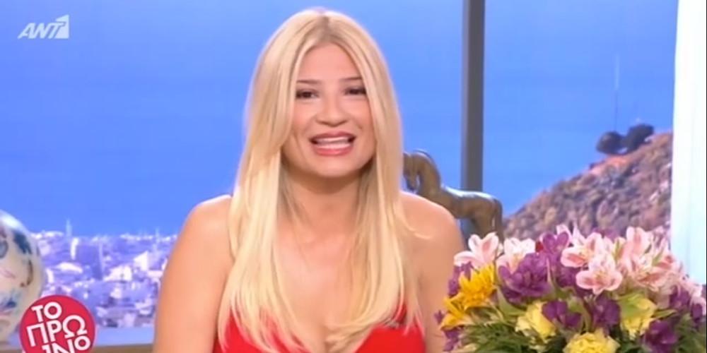 Το πρώτο trailer της Σκορδά για τη νέα σεζόν δεν αφορά σε Πρωινό, αλλά σε...Βραδινό
