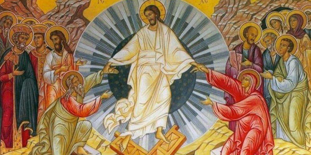 Το Άγιο Πάσχα: «Εορτή των εορτών» για τη Χριστιανοσύνη
