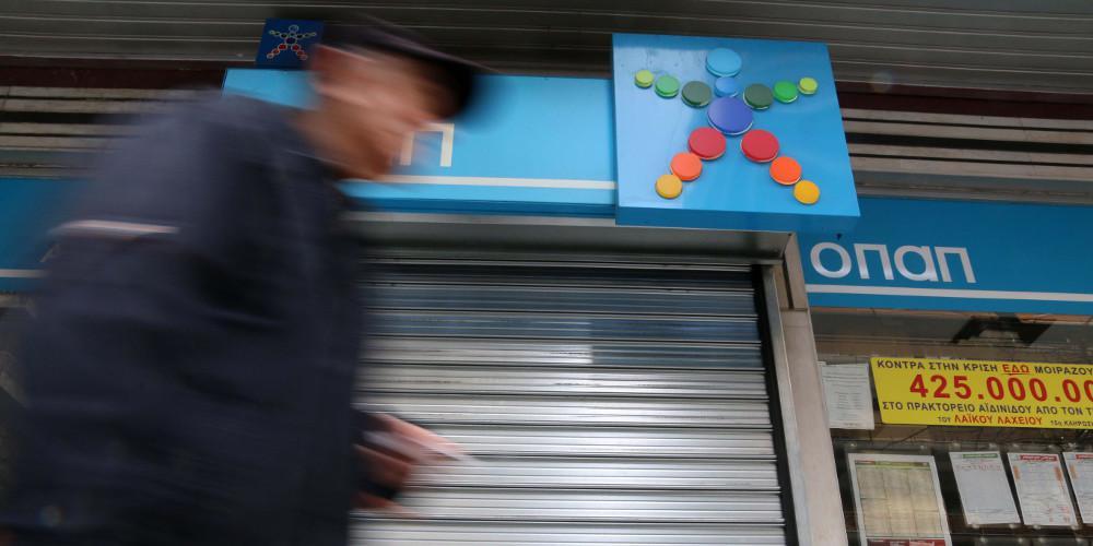 Ανοίγει το λιανεμπόριο σε Αχαΐα και Θεσσαλονίκη - Σηκώνουν ρολά τα πρακτορεία ΟΠΑΠ