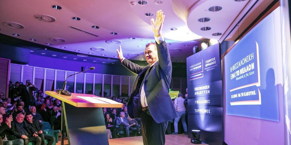 «Η Θεσσαλονίκη είναι το Μέλλον»: Ο Γιώργος Ορφανός παρουσίασε το πρόγραμμά του