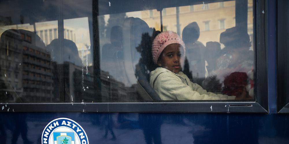 Στον Πειραιά με το «Νήσος Σάμος» 57 μετανάστες από Μυτιλήνη και Χίο